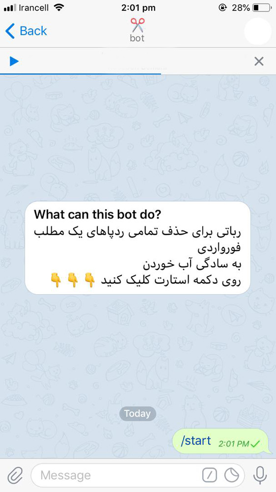 معرفی ربات برای حذف فرستنده پیام در تلگرام