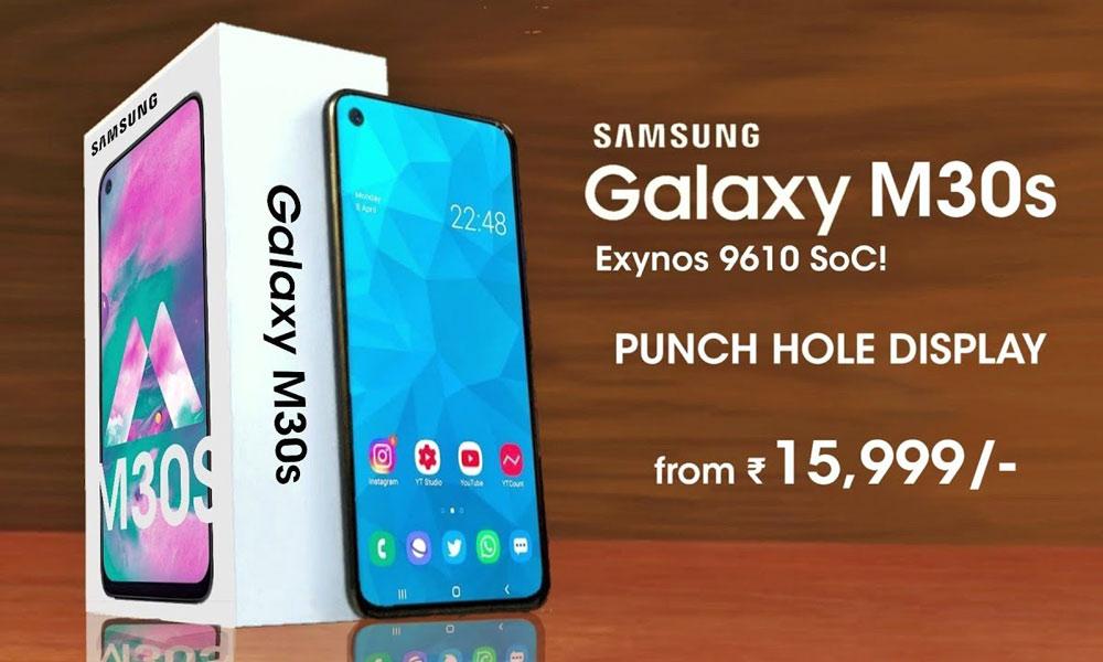 ویژگی های سخت افزاری سامسونگ Galaxy M30s