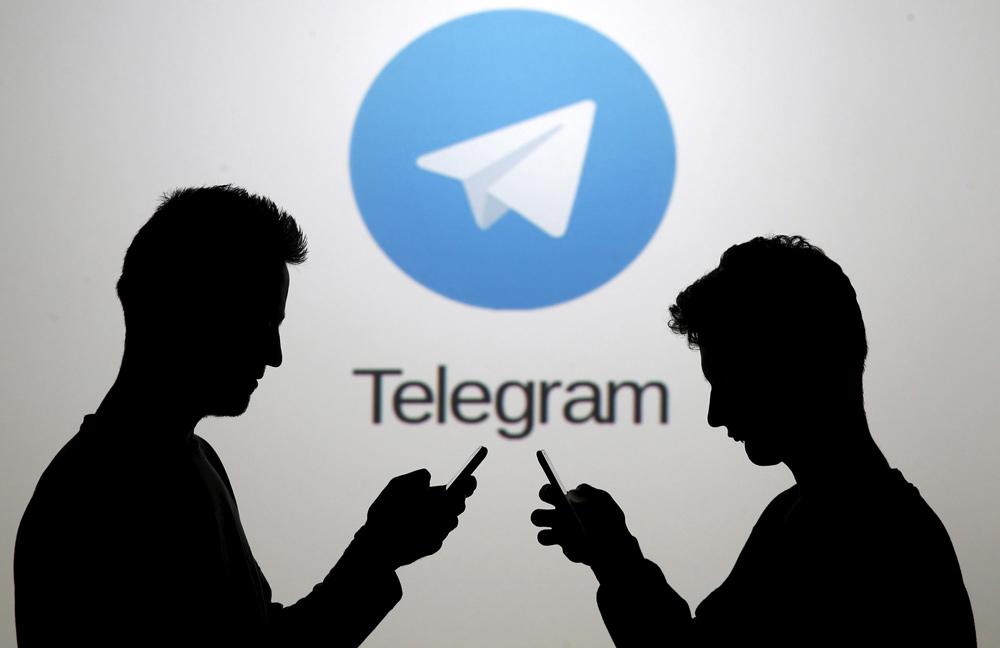 مخفي كردن شماره در تلگرام یکی از مواردی است که تمام کاربران برای حفظ امنیت آن تلاش می کند