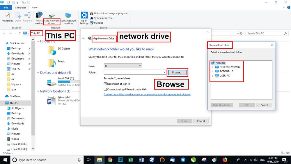 آموزش ساخت map a network drive