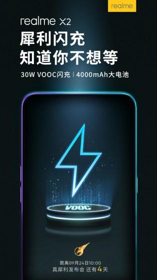 گوشی هوشمند Realme X2 با باتری 4000 میلی آمپری