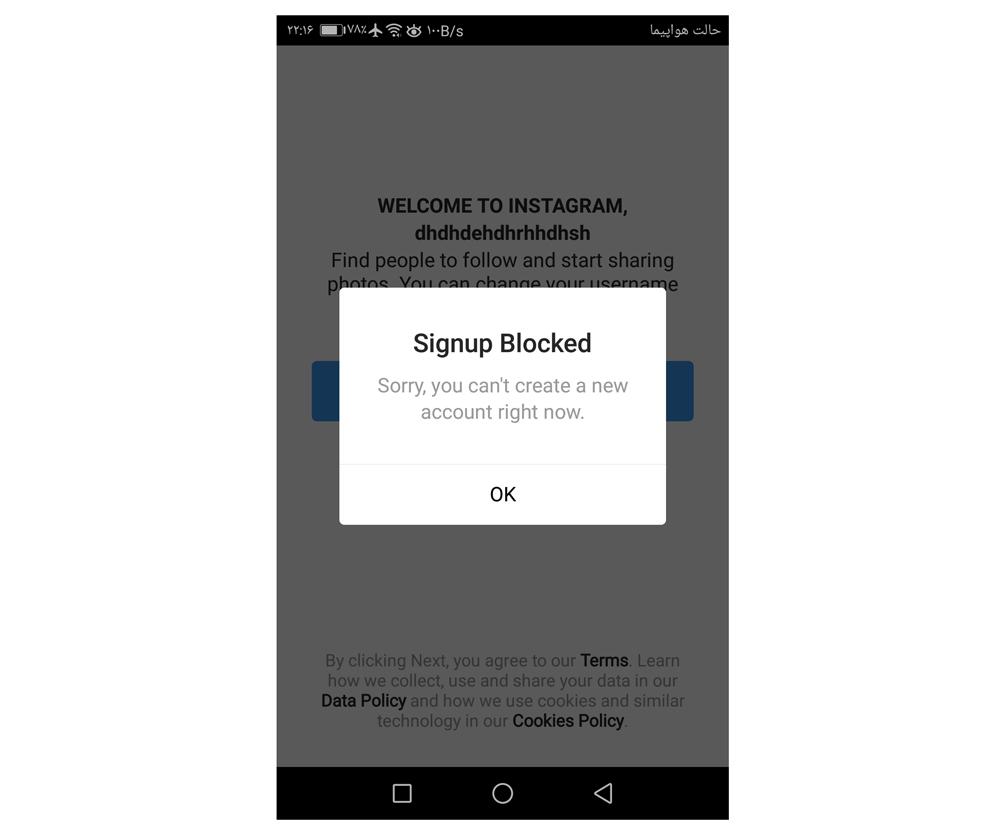 چرا اینستاگرام ما را sign up block می کند؟