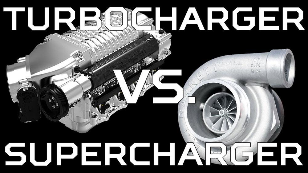 تفاوت توربوشارژر با سوپرشارژر
