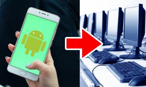 چطور گوشی اندرویدی خود را به کامپیوتر تبدیل کنیم؟