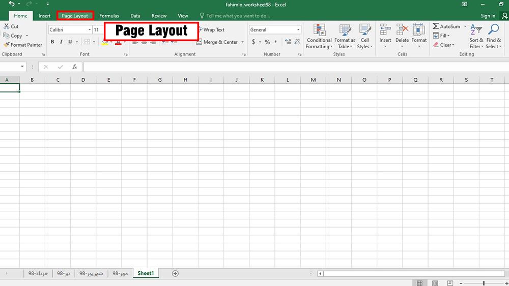 ابتدا وارد سر برگ Page Layout شوید.