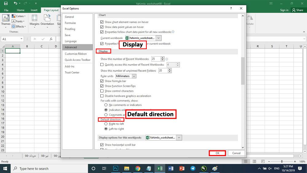 سپس default direction را بزنید و right to left یا برعکس ان را انتخاب کنید.