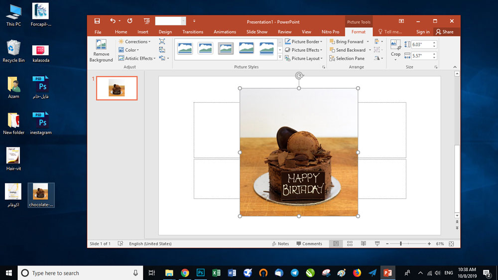 نمایش چند عکس در یک اسلاید