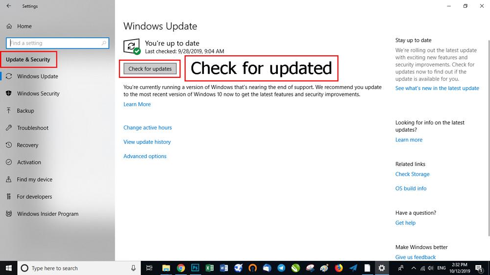 گزینه Check for updated را بزنید تا اگر آپدیتی موجود باشد به صورت خودکار دانلود شود.