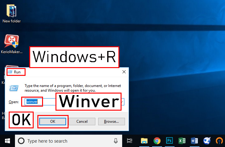 روش اول: استفاده از پنجره About و دستور WINVER