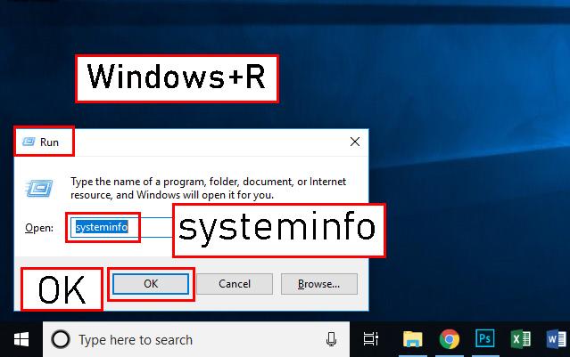 روش پنجم: با استفاده از دستور SystemInfo