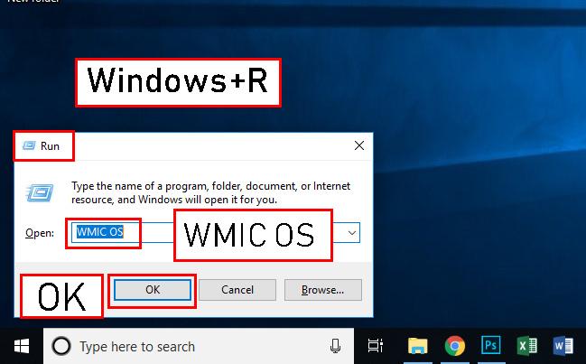 روش ششم: استفاده از دستور WMIC