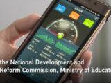 چین استارت توسعه 6جی را زد