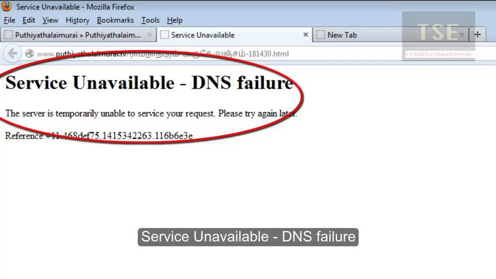 چه زمانی خطای HTTP 503 اتفاق می افتد؟
