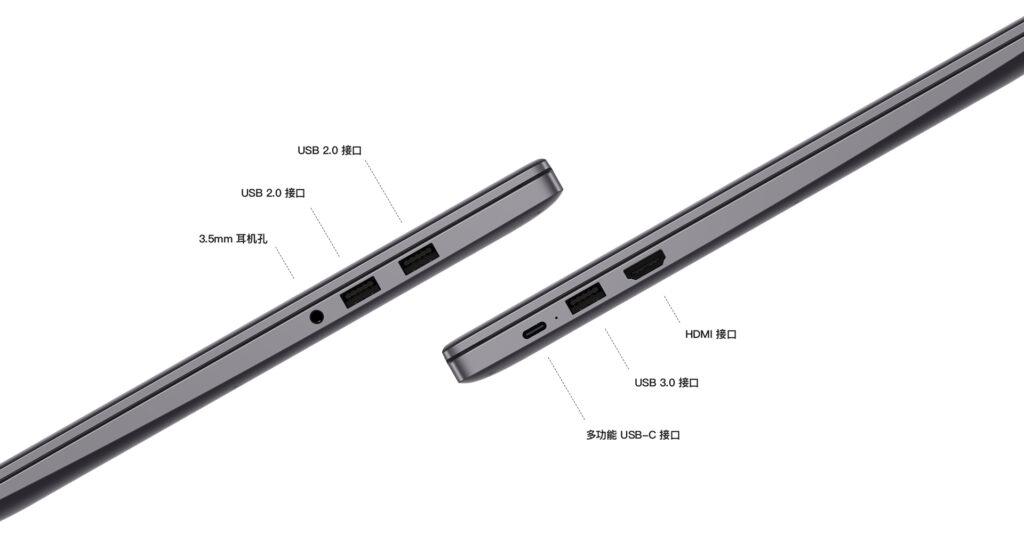 رونمایی هواوی از دو لپتاپ زیبا و پرقدرت میتبوک D14 و D15