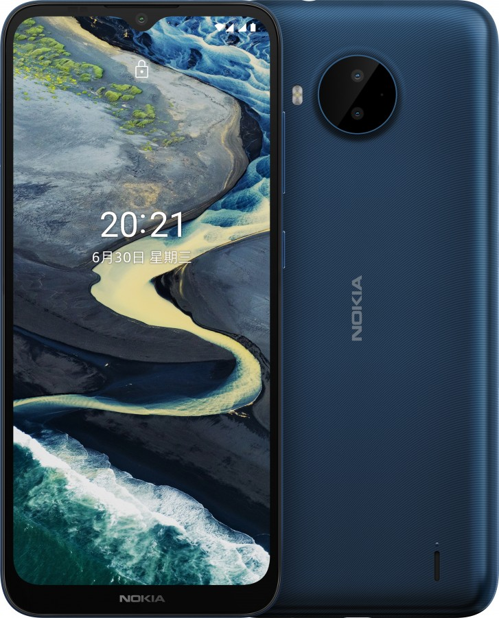 گوشی Nokia C20 Plus